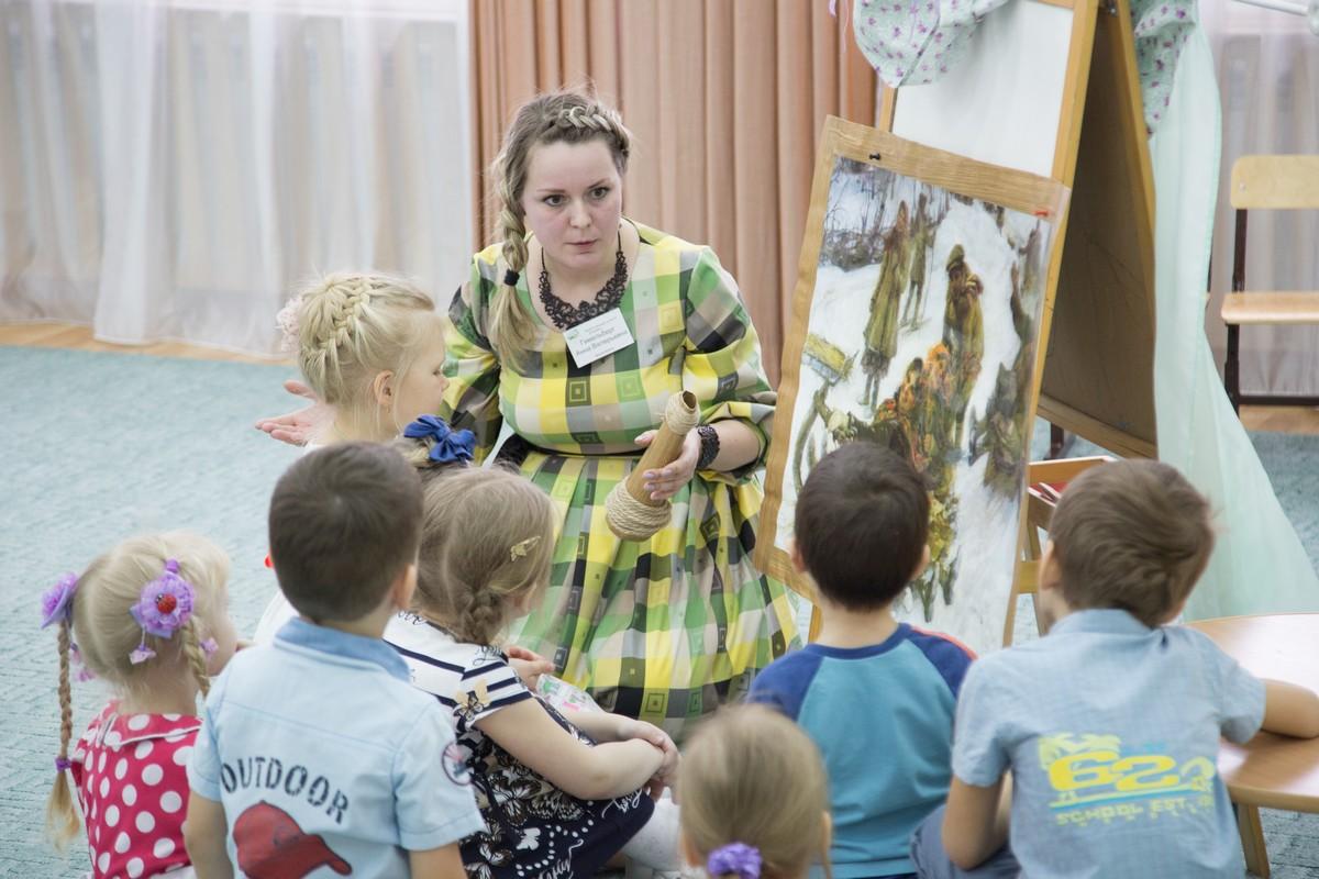 Конкурсы на мероприятия для воспитателей