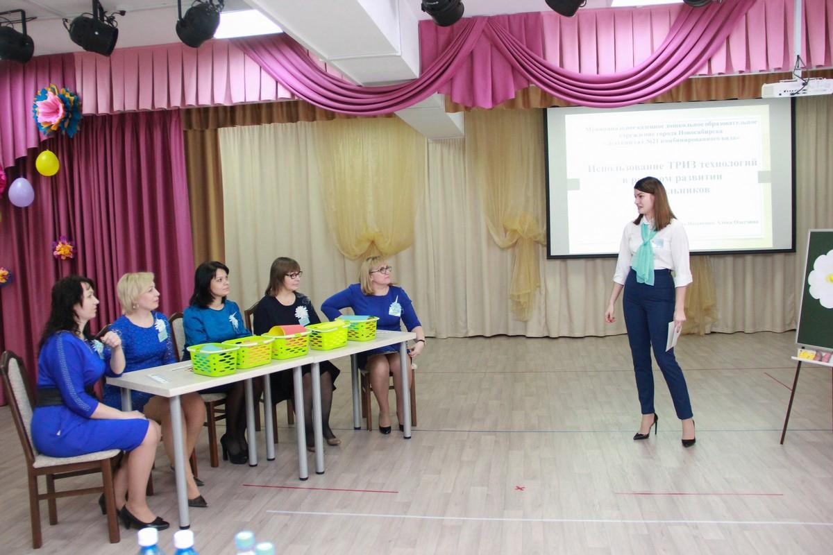 Конкурсы для воспитателей на празднике воспитатель года